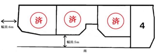 【平屋】川上平屋分譲住宅