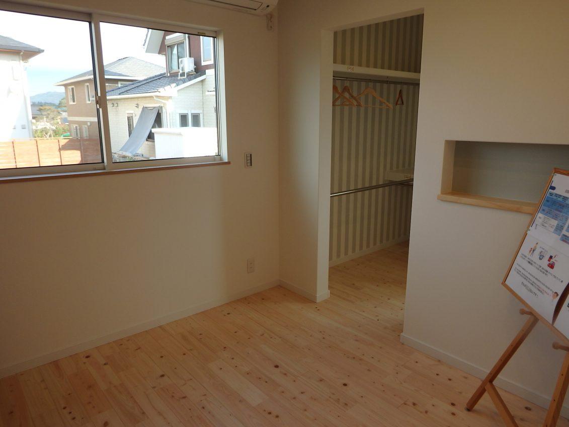 施工事例:LDKと和室で約27帖ある広々空間のお家