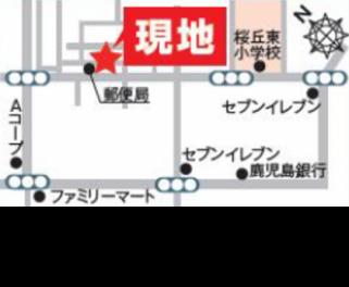 桜ヶ丘分譲住宅