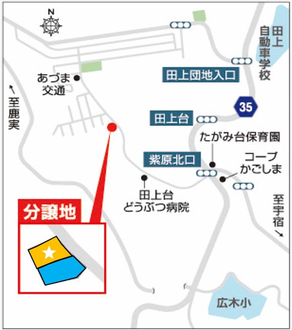 【2階建】田上台分譲